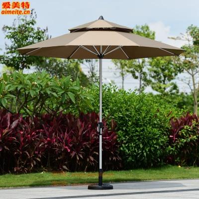 AMT戶外遮陽傘米蘭雙頂中柱傘