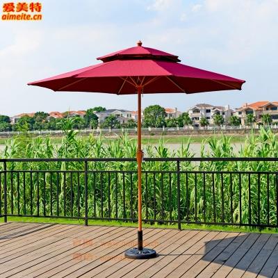 AMT愛美特戶外遮陽傘仿木雙頂中柱傘