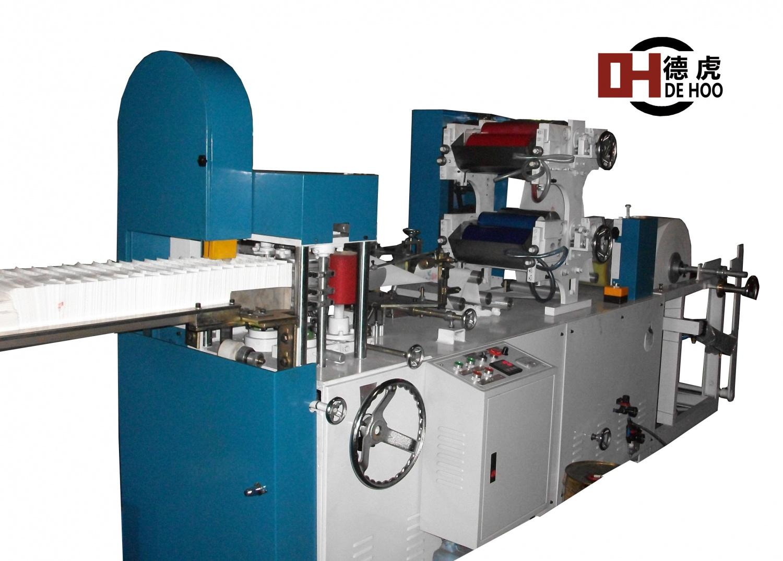 雙色印刷壓花餐巾紙折疊機