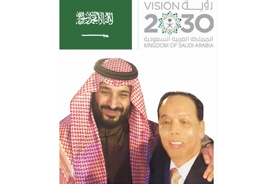 在沙特王储见证下签署项目重要协议