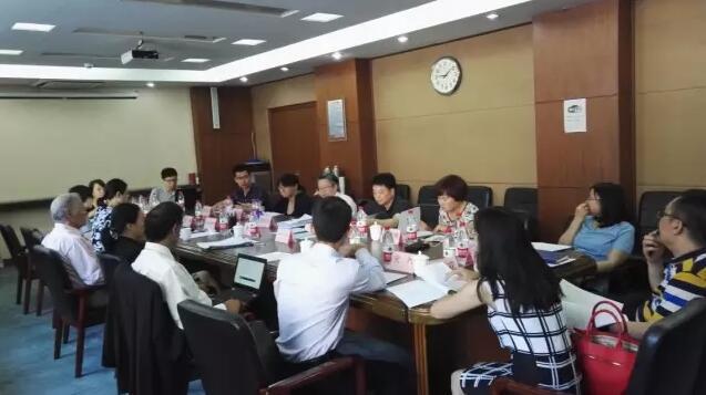 监管(监控)责任保险产品(范本)第一次内部讨论会在京召开