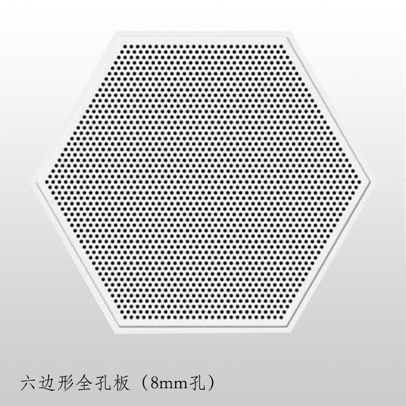 六边形全孔
