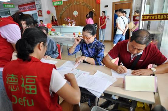 黄贝街道碧波社区长者饭堂正式揭牌运营