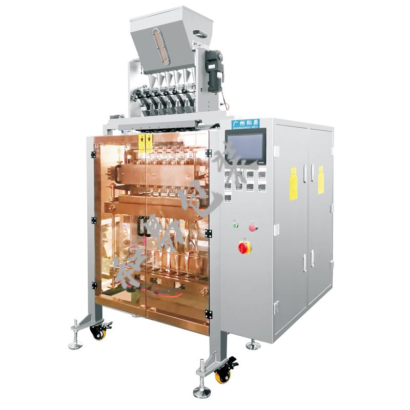 HY-YK520/YK720多列顆粒包裝機