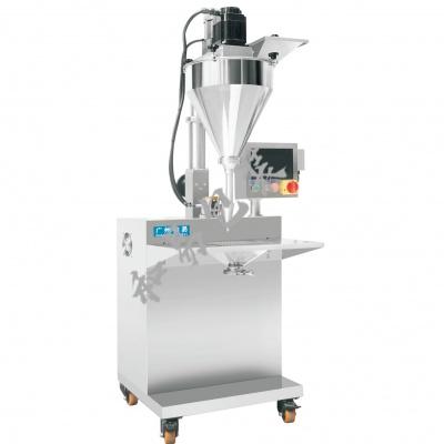 HY-50F半自動粉劑罐裝機