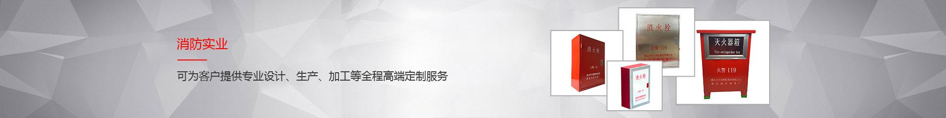 葡京澳门国际官方网站展示