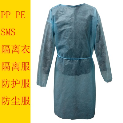 防护服 隔离衣 覆膜和无覆膜都有,民用 一次性防水无纺布 防尘服 PP无纺布 PP+PE覆膜无纺布 颜色分类:白色   蓝色