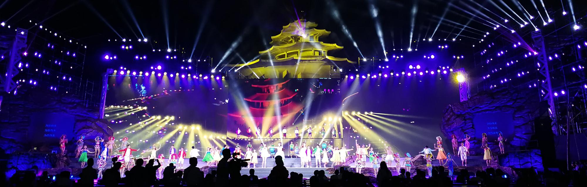 中国·秦皇岛《浪淘沙》多声道实景演出