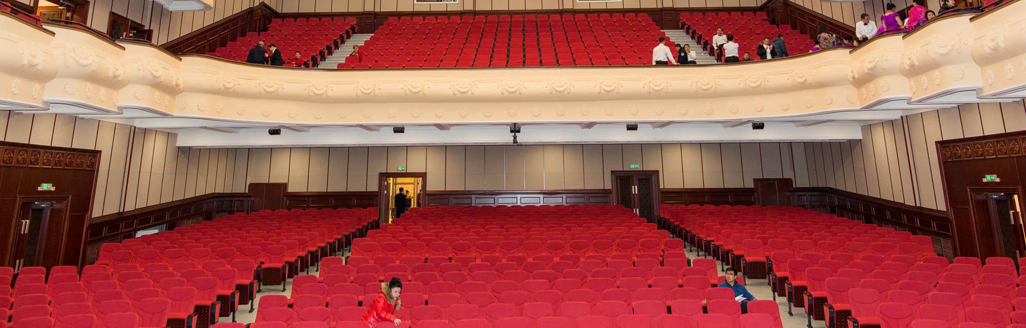 齐齐哈尔市工人文化宫剧场