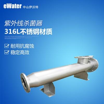 不锈钢紫外线杀菌器 进口飞利浦灯管 循环水养殖水消毒 uv