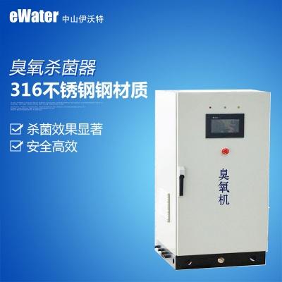水产养殖专用臭氧机