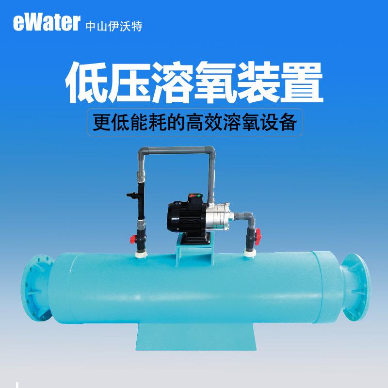 低压溶氧装置  循环水养殖专用增氧设备高密度水产养殖供氧系统