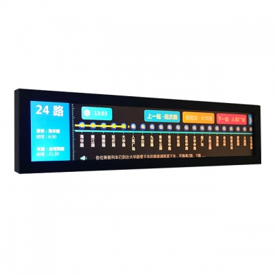 VLT270-SBLD-FHD-112-AND  24寸條形屏廣告機(27寸切約1/3)