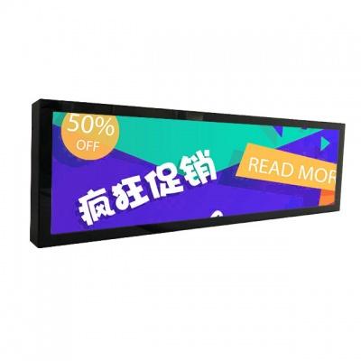 VLT320-SBLD-FHD-196.42-AND-CTP 32寸條形屏廣告機