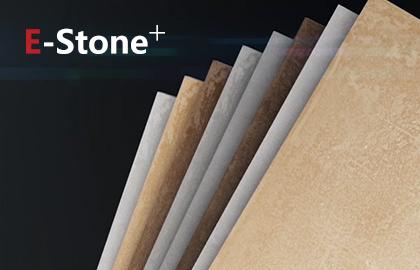 e-stone?技術升級解讀