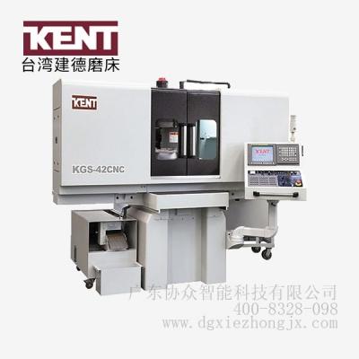 KGS-42CNC三軸數控平面磨床 臺灣磨床