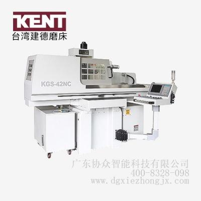 KGS-42NC雙軸數控平面磨床 臺灣磨床