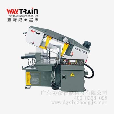 WS-1318FA 全自動角度鋸床|金屬帶鋸床