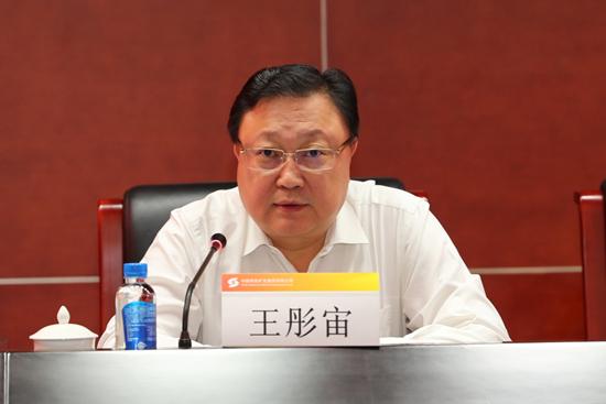 中国新葡京集团召开2018年基层党...