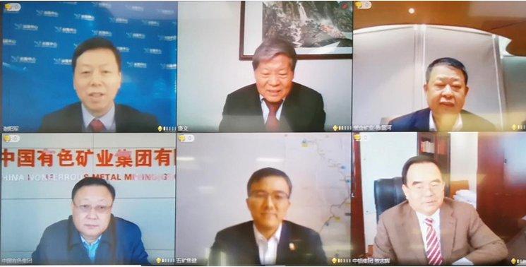 王彤宙董事长出席新葡京金属工业发展...