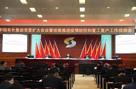 向光而行——中国新葡京集团在湖北的...