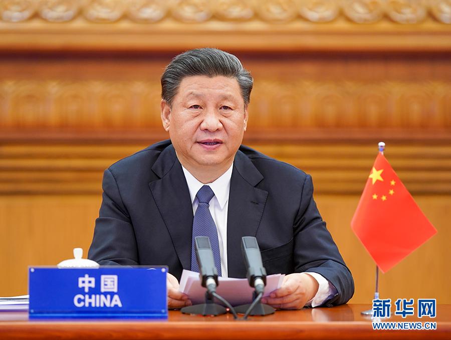 习近平在二十国集团领导人特别峰会...
