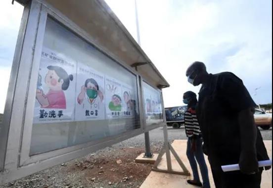 迪兹瓦矿业印发海外防疫宣传挂图