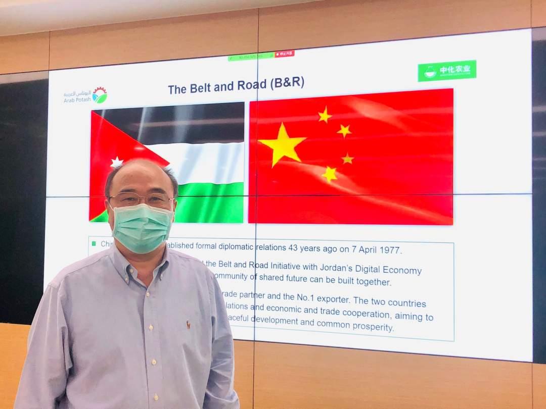 """2019全年免费料大全_人民日报:中化农业连线""""一带一路..."""