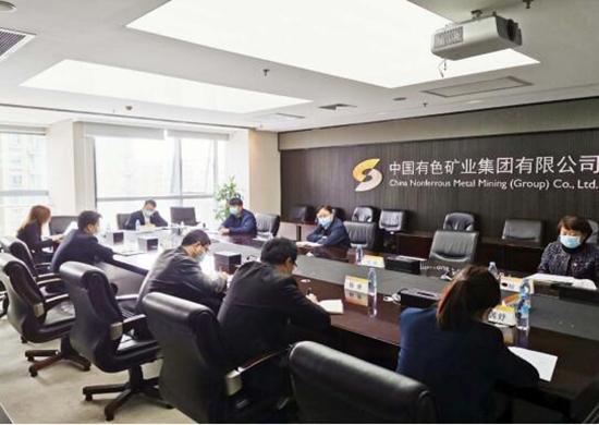 中国有色集团举办专项巡视督查集中...