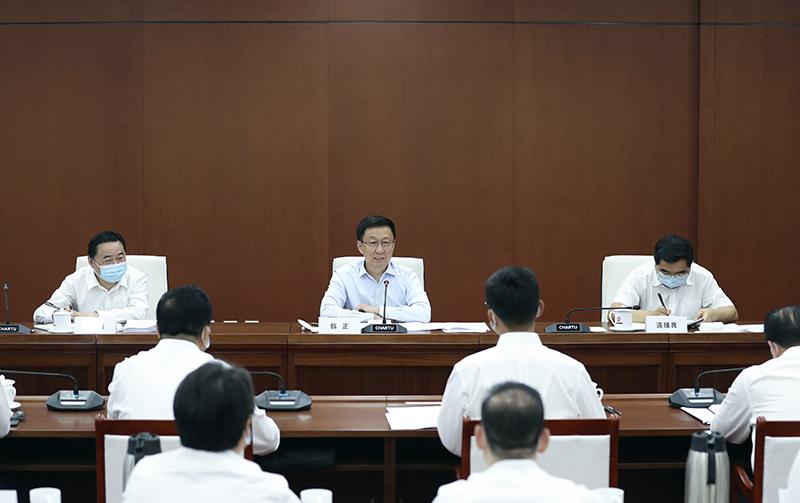 韩正在国家管网集团调研并召开座谈...