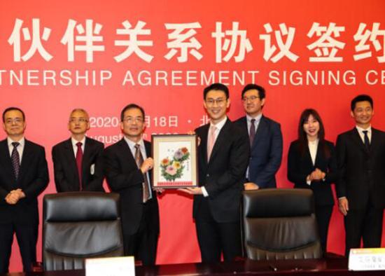 中国有色携手艾芬豪 合作共赢未来