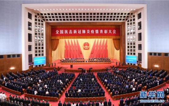奚正平董事长在北京人民大会堂参加...