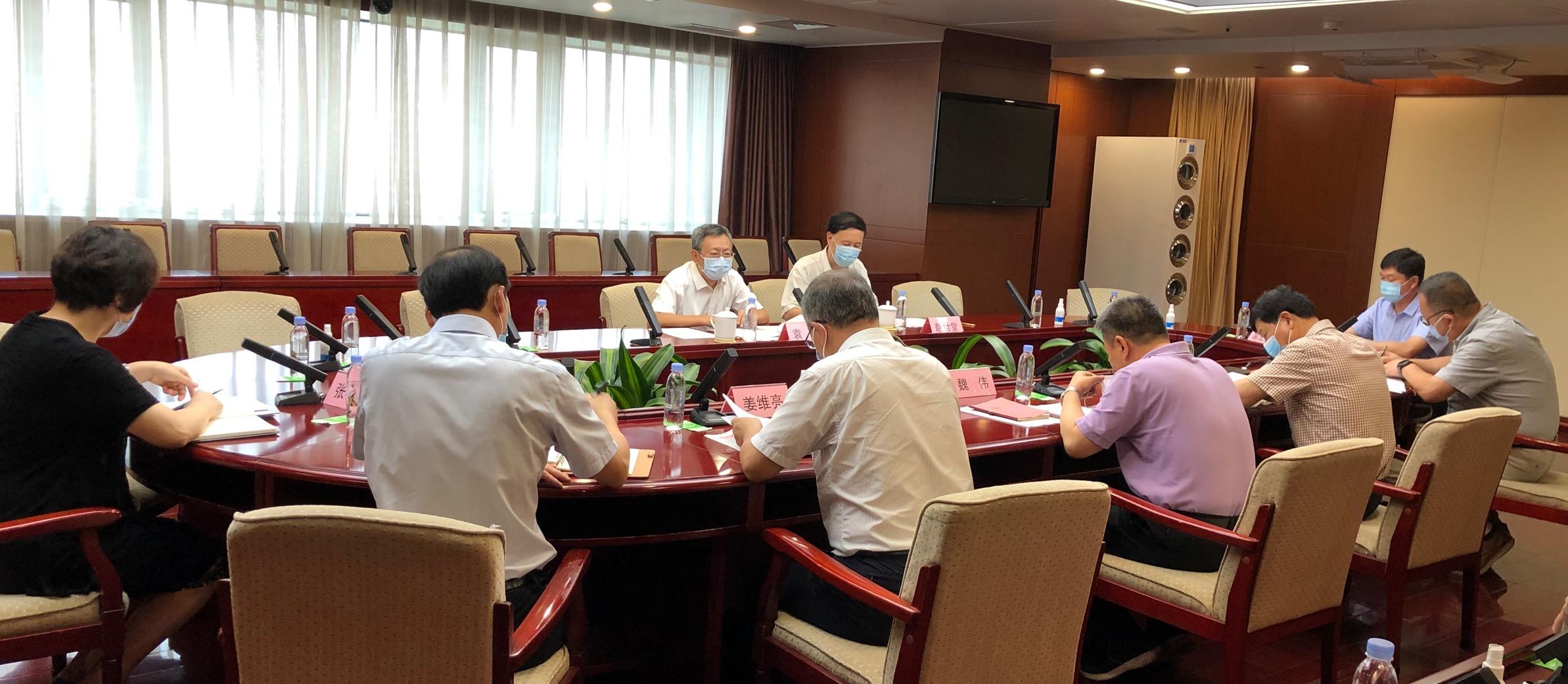 国资委成立审计工作领导小组并召开...