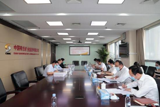 中國有色集團召開應對疫情工作領導...