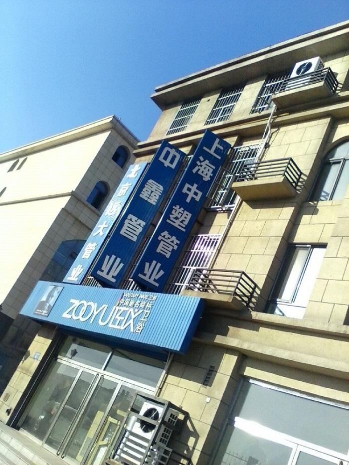 河北省唐山市180平米办公楼地暖工程案例