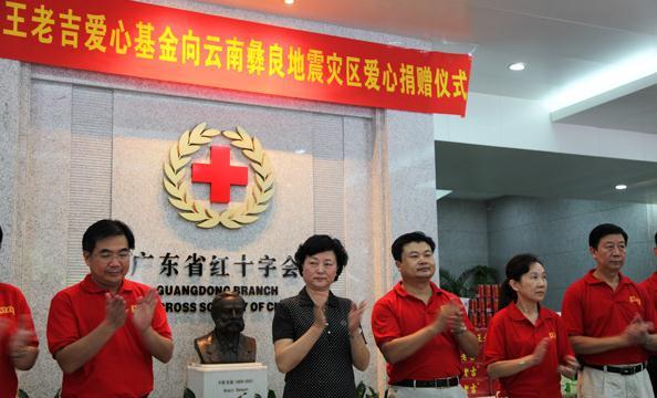 梅州客商银行举行开业仪式——全国...