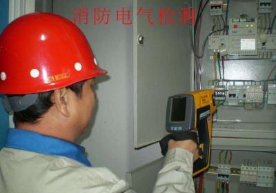 消防电气检测