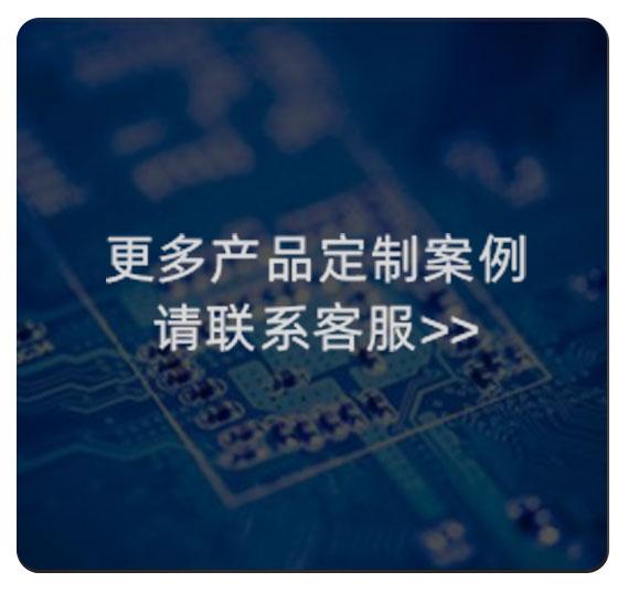 川宜科技 自動售貨機