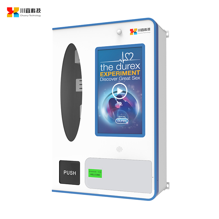 掛壁式自動售貨機 VWAL-C01 可刷臉支付