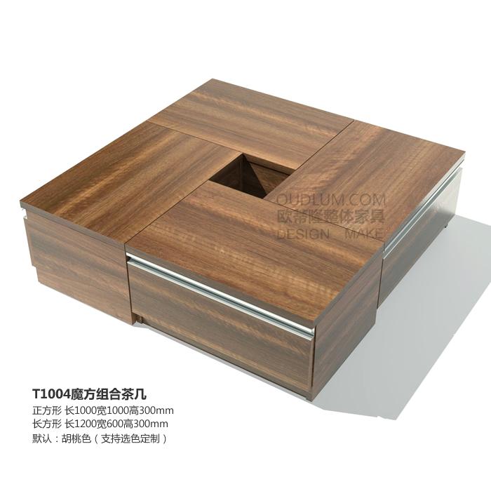 简约现代客厅家具柜定制 边几桌方形小户型组合创意茶几包邮T1004