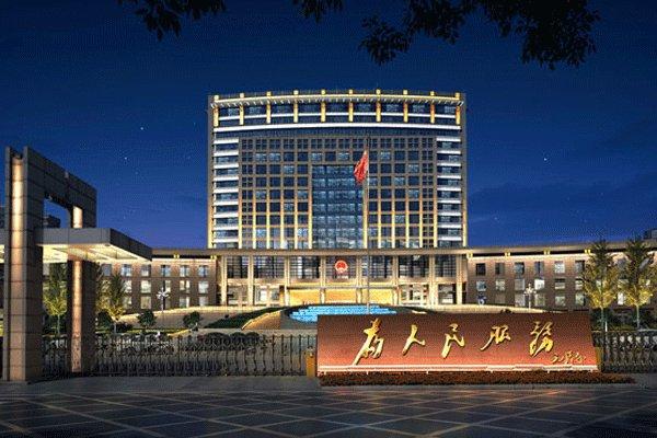 政府办公楼夜景设计