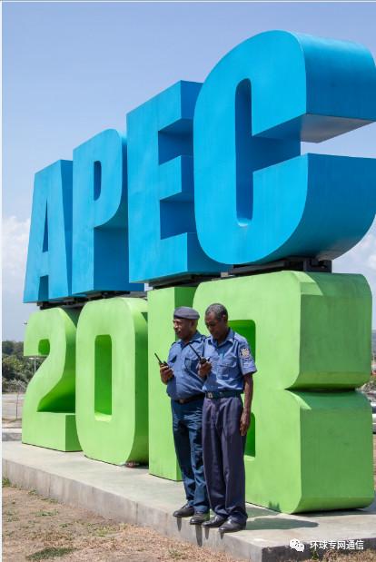 海能達第二次為APEC峰會保駕護航