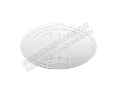 RFID電子防僞標簽