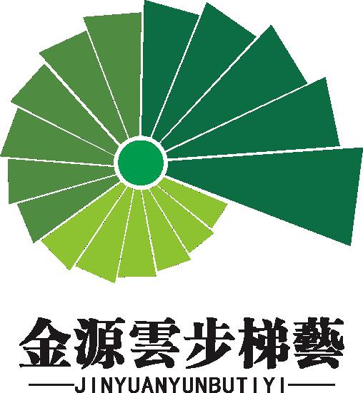 深圳金源楼梯分公司于成立分公司,欢迎新老...