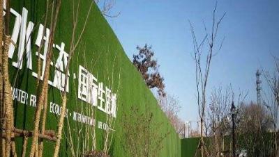 成都草皮围墙广告制作