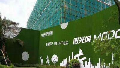 成都人工草皮围墙广告制作
