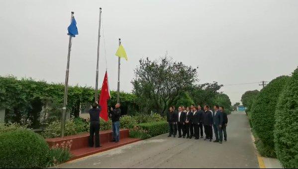 我公司舉行升國旗儀式
