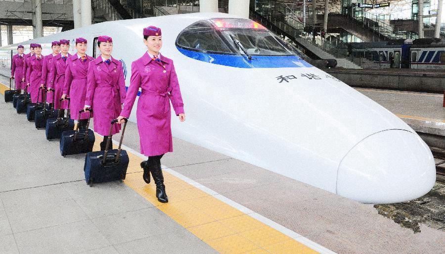 中国 铝 业 贵 州 高 级 技 工 学...