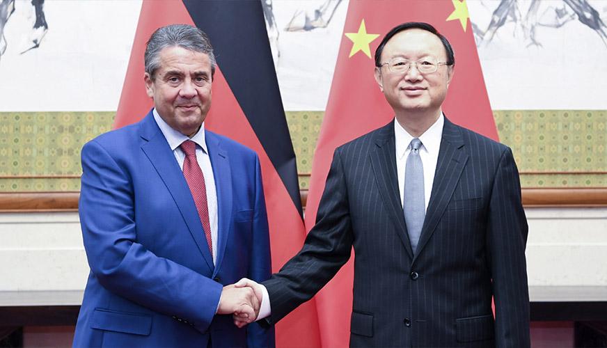杨洁篪会见德国副总理