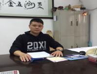 更洲五金制造(深圳)有限公司